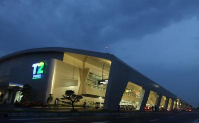 Bandara Internasional Juanda Mendapatkan Sertifikat Sistem Manajemen Mutu ISO 9001:2008